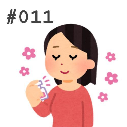 #011 ハロプロ×Perfume の可能性