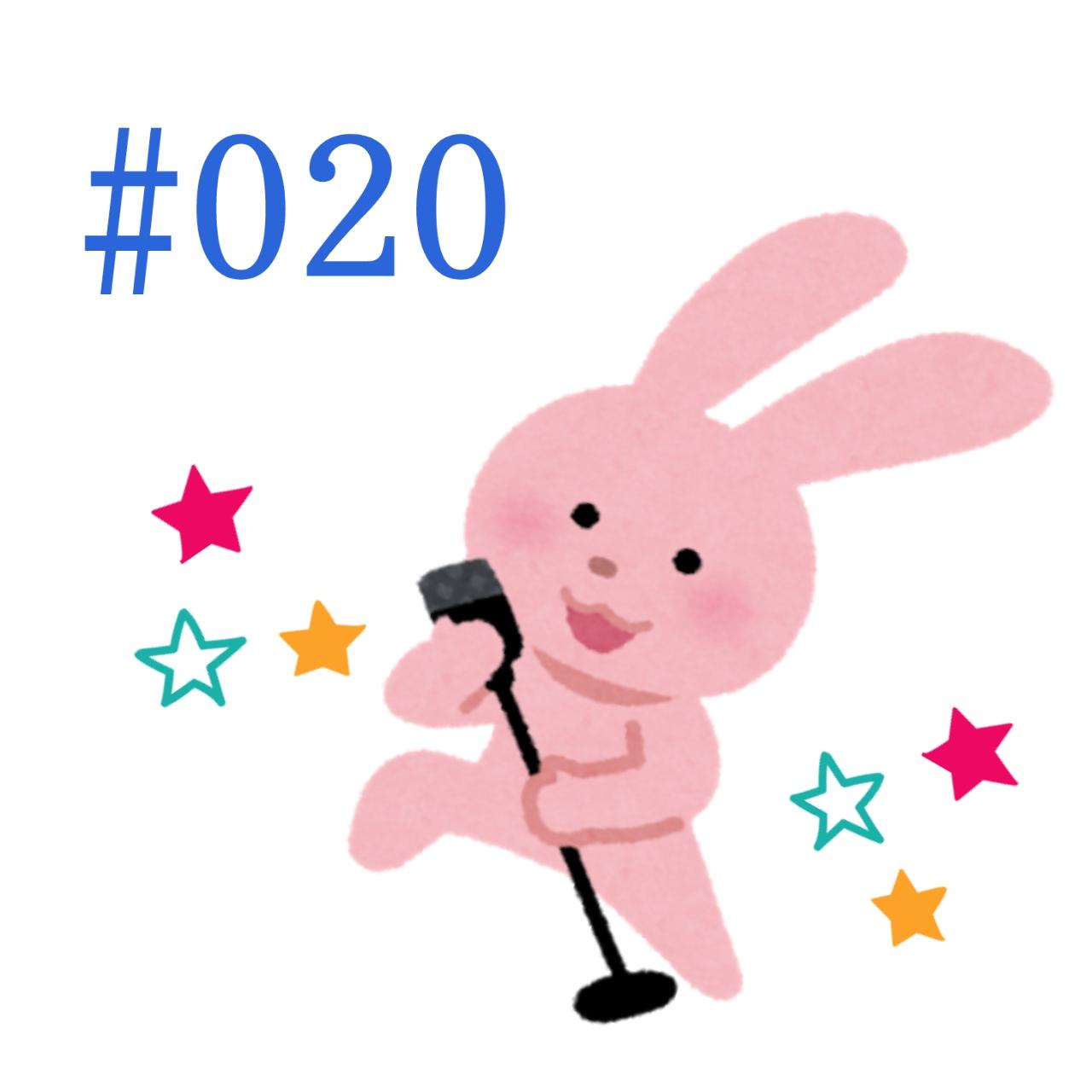 #20 ハロプロの歌うまメンバーをタイプ別に紹介