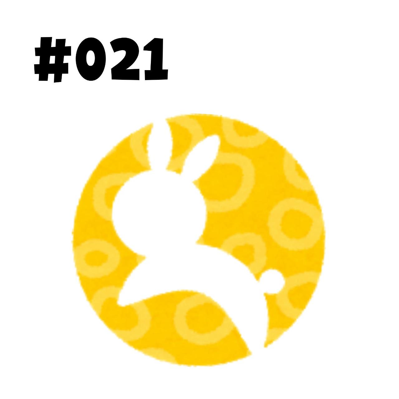 #021  ハロプロ版セラミュをやってくれ頼む