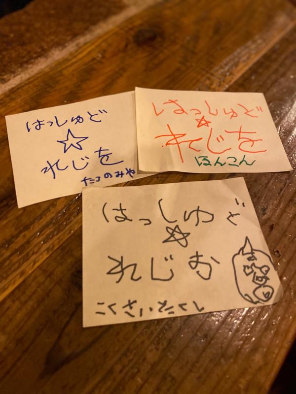 雑談びと104 #鶴瓶さんを好き過ぎた!