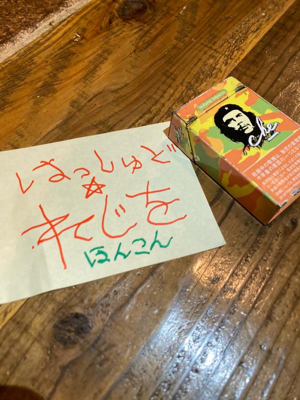 雑談びと106 #スターダストレビュー過ぎた!