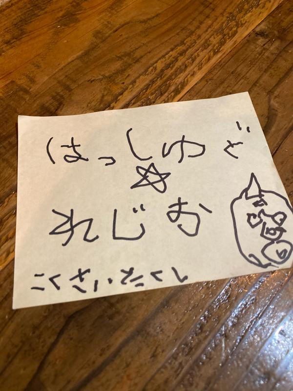 雑談びと110 #びとの常連が濃過ぎた!