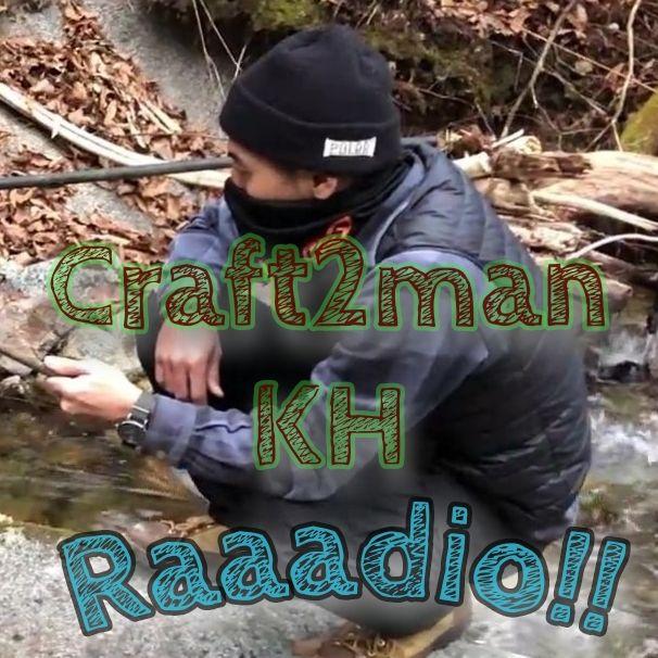 お初です!Craft2man.kh!#自己紹介と趣味