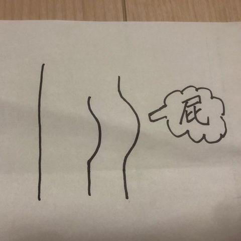 朗読 新美南吉「屁」①(全4回)~屁の名人~