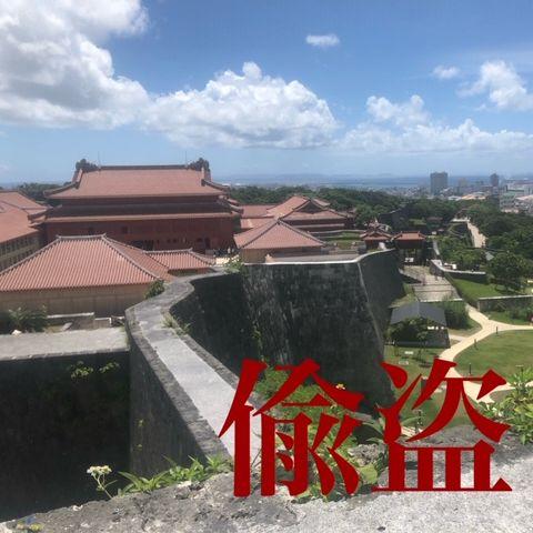 朗読 芥川龍之介「偸盗」⑩ ~王城の北に集う影~