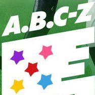 A.B.C-Z 五関晃一くんについて