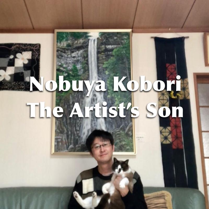 """#8 Nobuya Kobori Music Radio """"野菜を食べましょう"""""""