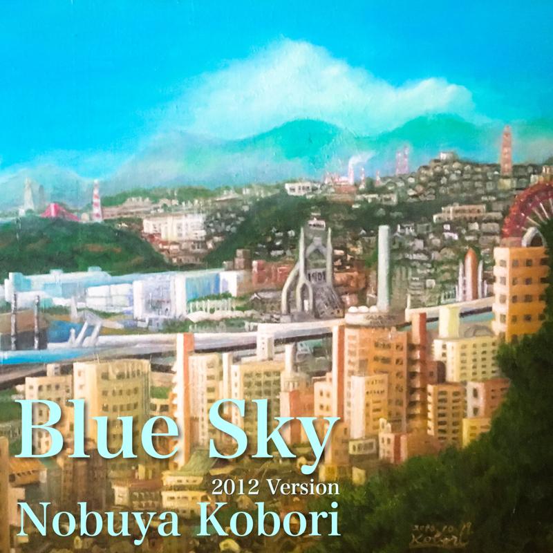 "#11 Nobuya Kobori Music Radio ""Blue Sky"""
