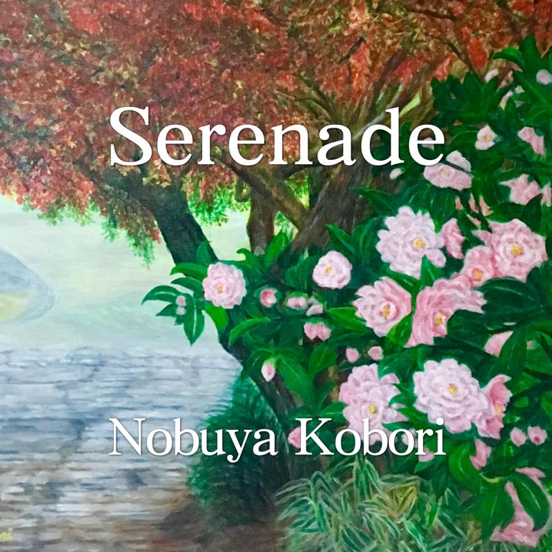 #19 Nobuya Kobori Music Radio Serenade