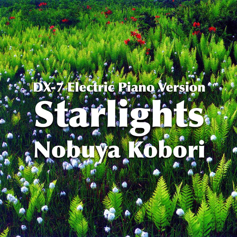 #20 Nobuya  Kobori Music Radio Starlights