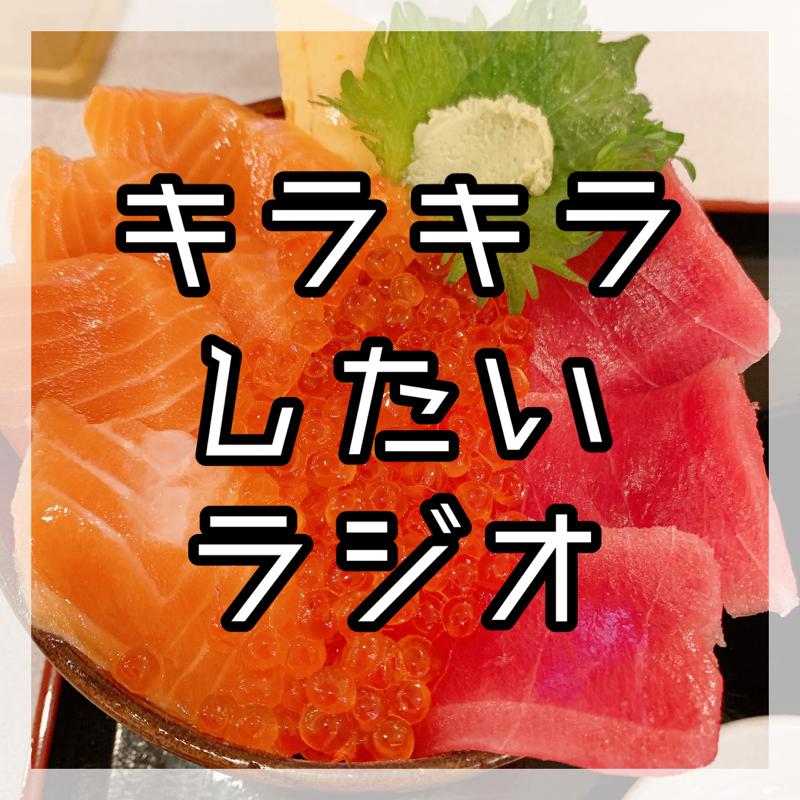 【恋愛】メンヘラとの付き合い方(メンヘラ養育者はこうだ)