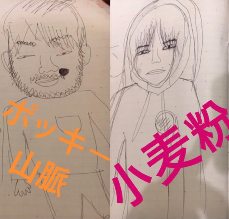 #15 怖い話〜まっし〜