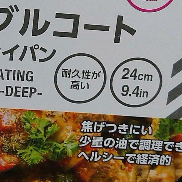 #6 ひろしちゃんフライパンを買う(現状を打破せよ)