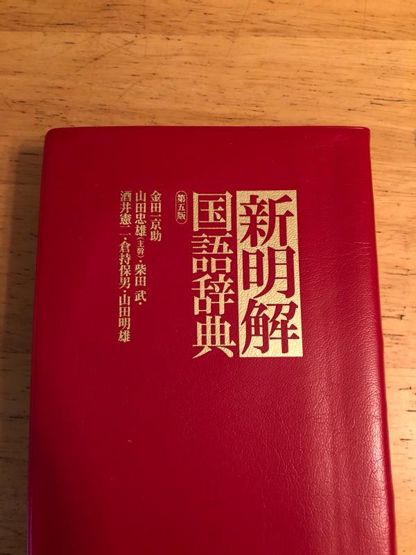 #2 滑舌という日本語はない。【優しい話し方の実践法】