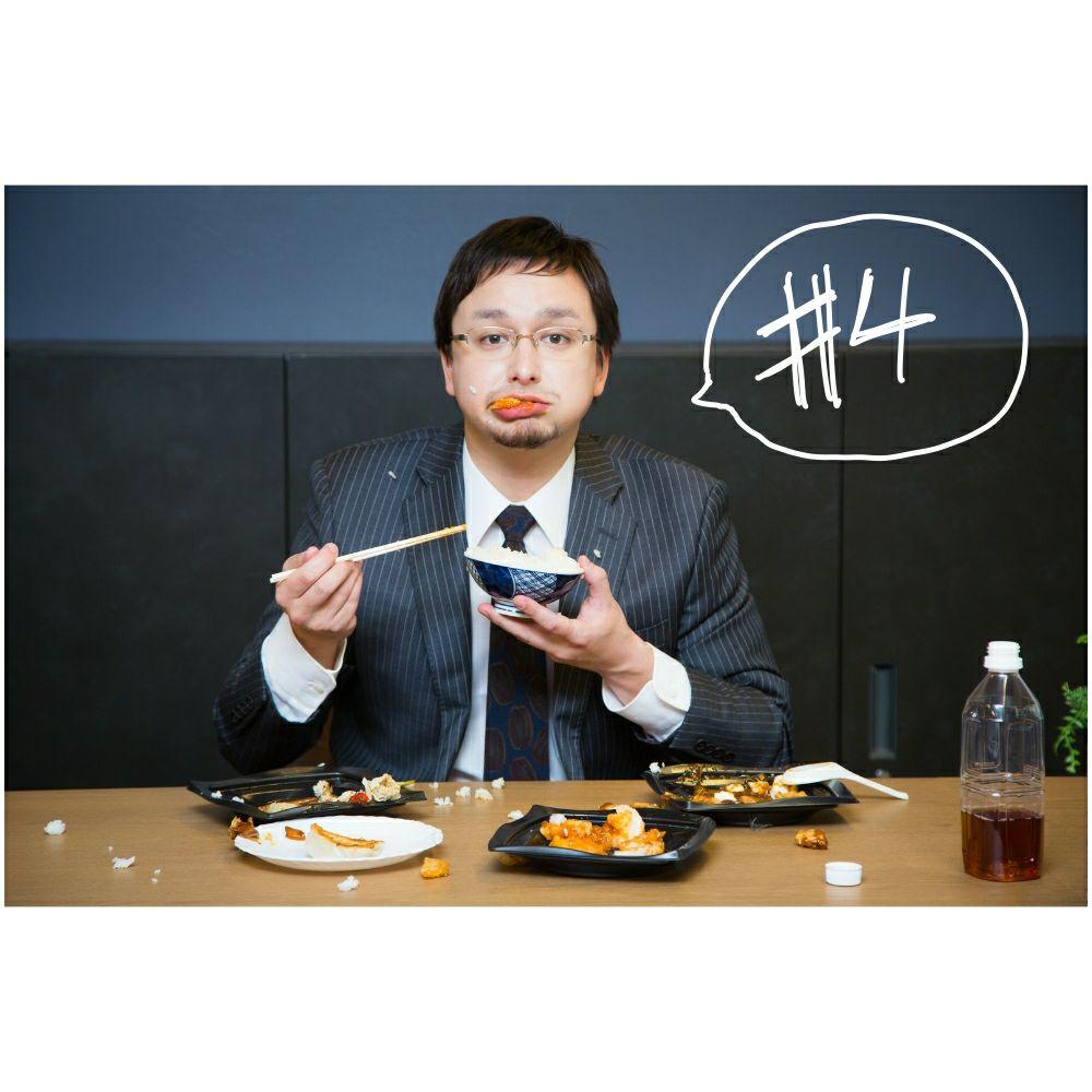 ラーメン屋でチャーハン単品だけ食べて何が悪い!!
