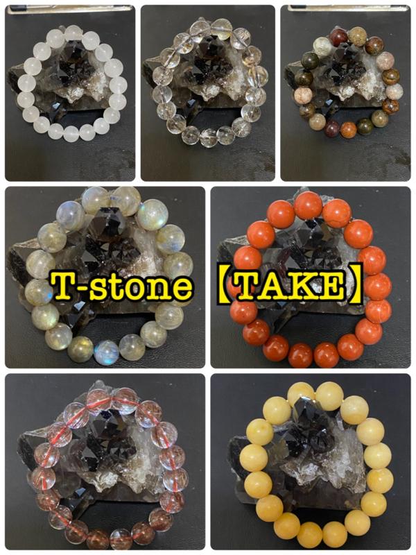 天然石【次回からのBGM】