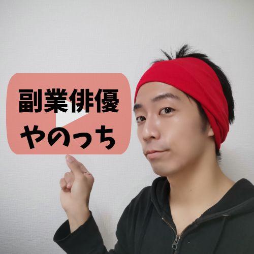 #33 昭和9年9月9日生まれのおばあちゃん(^_^)