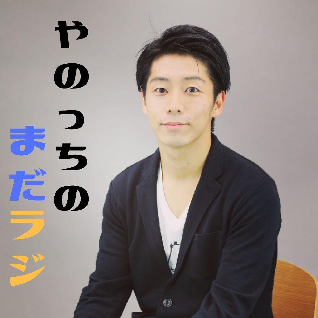 #10 納豆好きの関西人