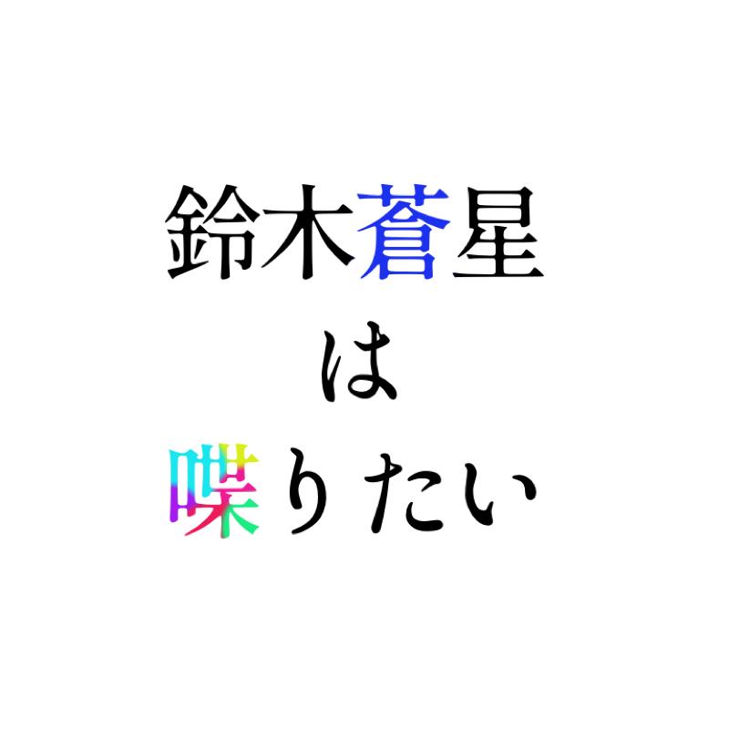 (腐)再会と侑北・治角名