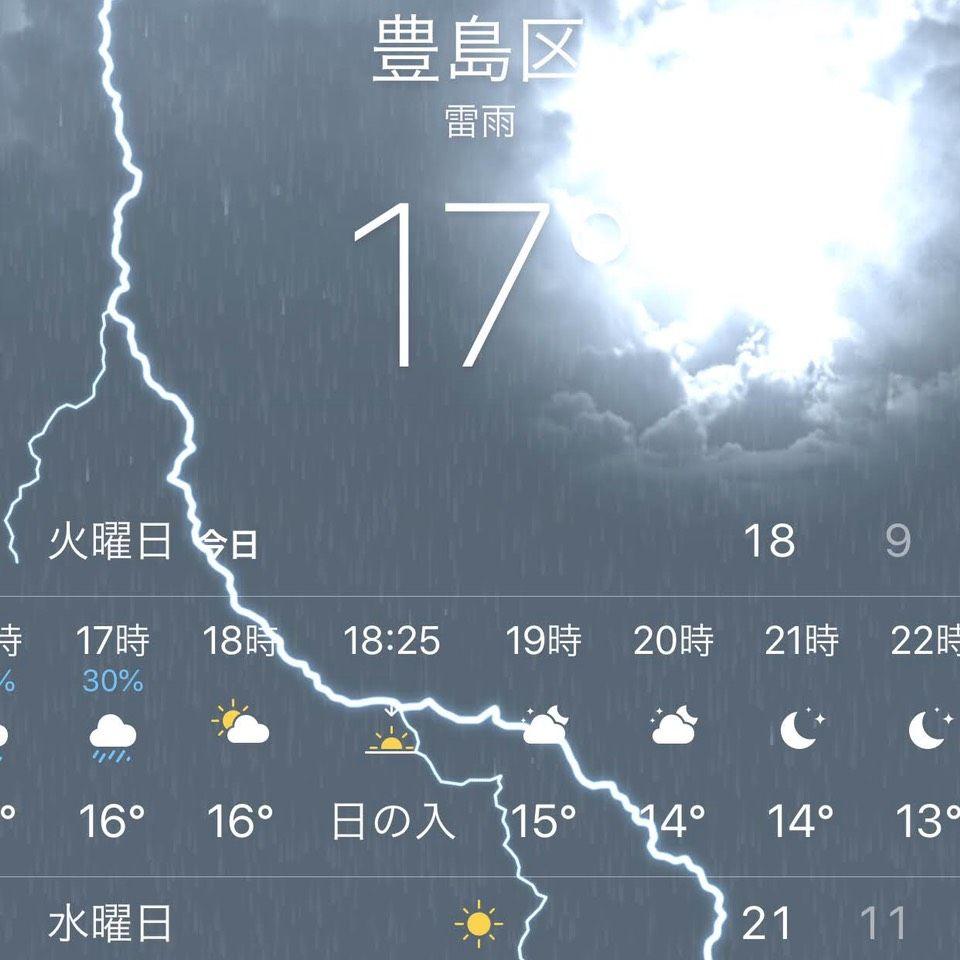 iPhoneの天気予報が当たらなさすぎる