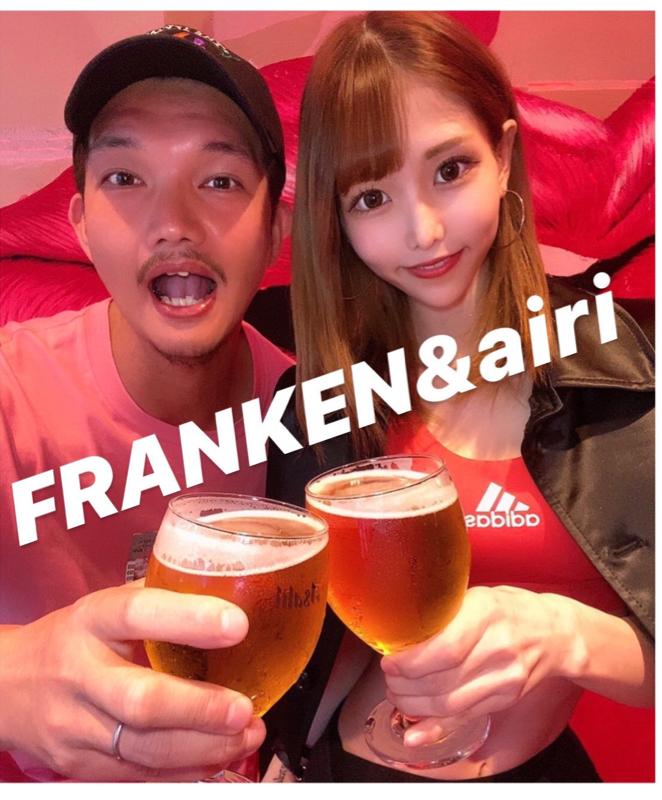 FRANKENとairiのマジでそうさ!乾杯しようぜ!