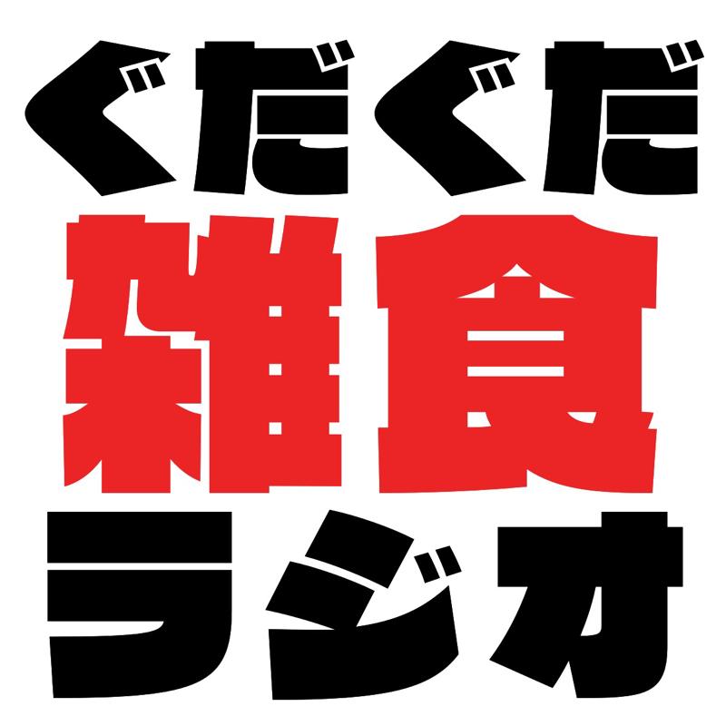 2018手塚国光誕生祭