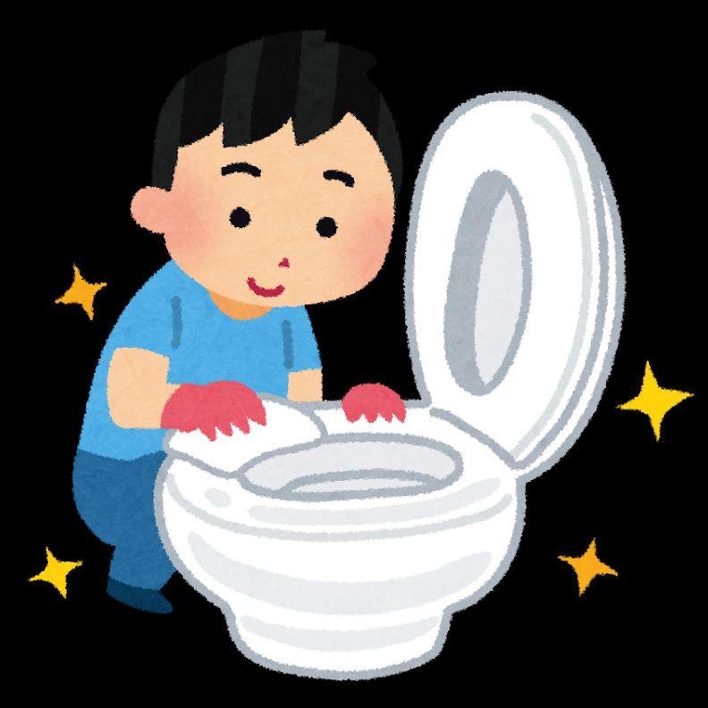 #8 金運アップ「トイレの神様」