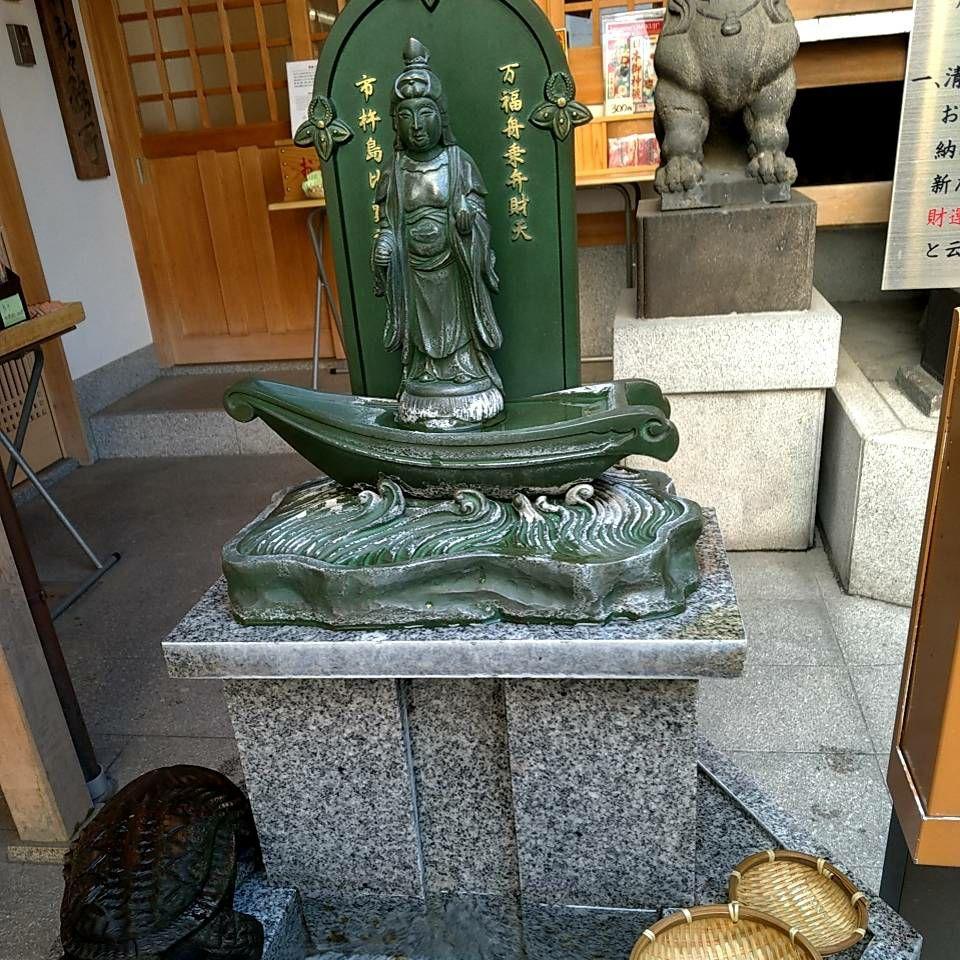 #9 金運爆上げ 神社参拝