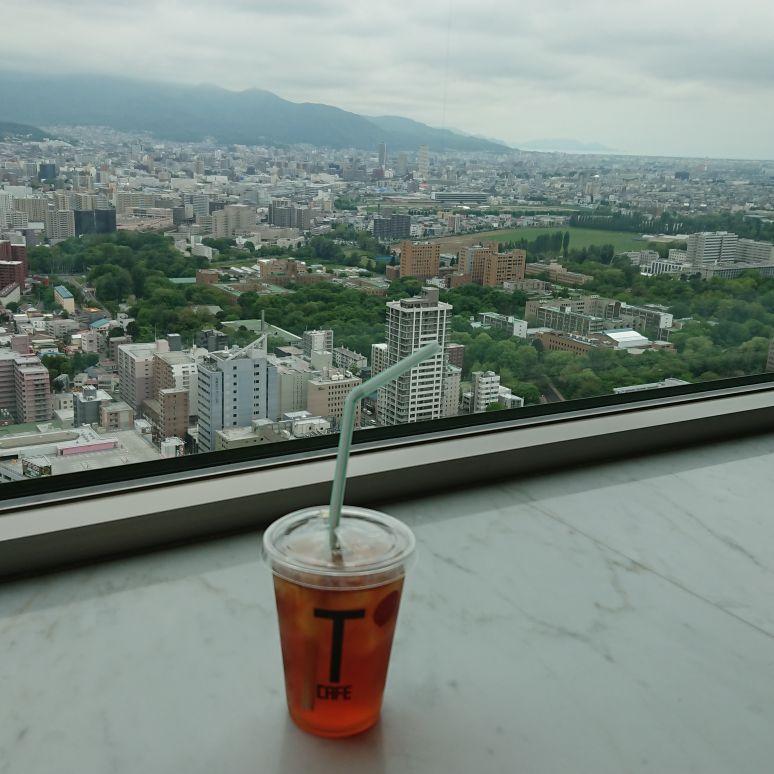 北海道から、はじめまして。