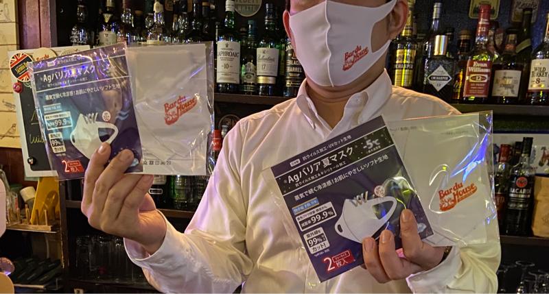 おやじバーテンダー〜今夜のつぶやき〜#18