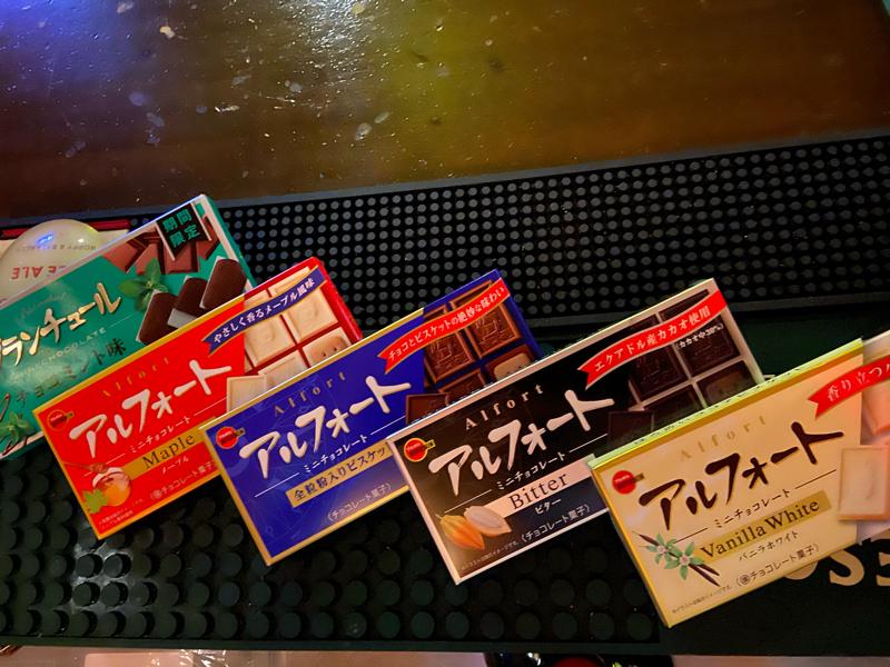 おやじバーテンダー〜今夜のつぶやき〜#21