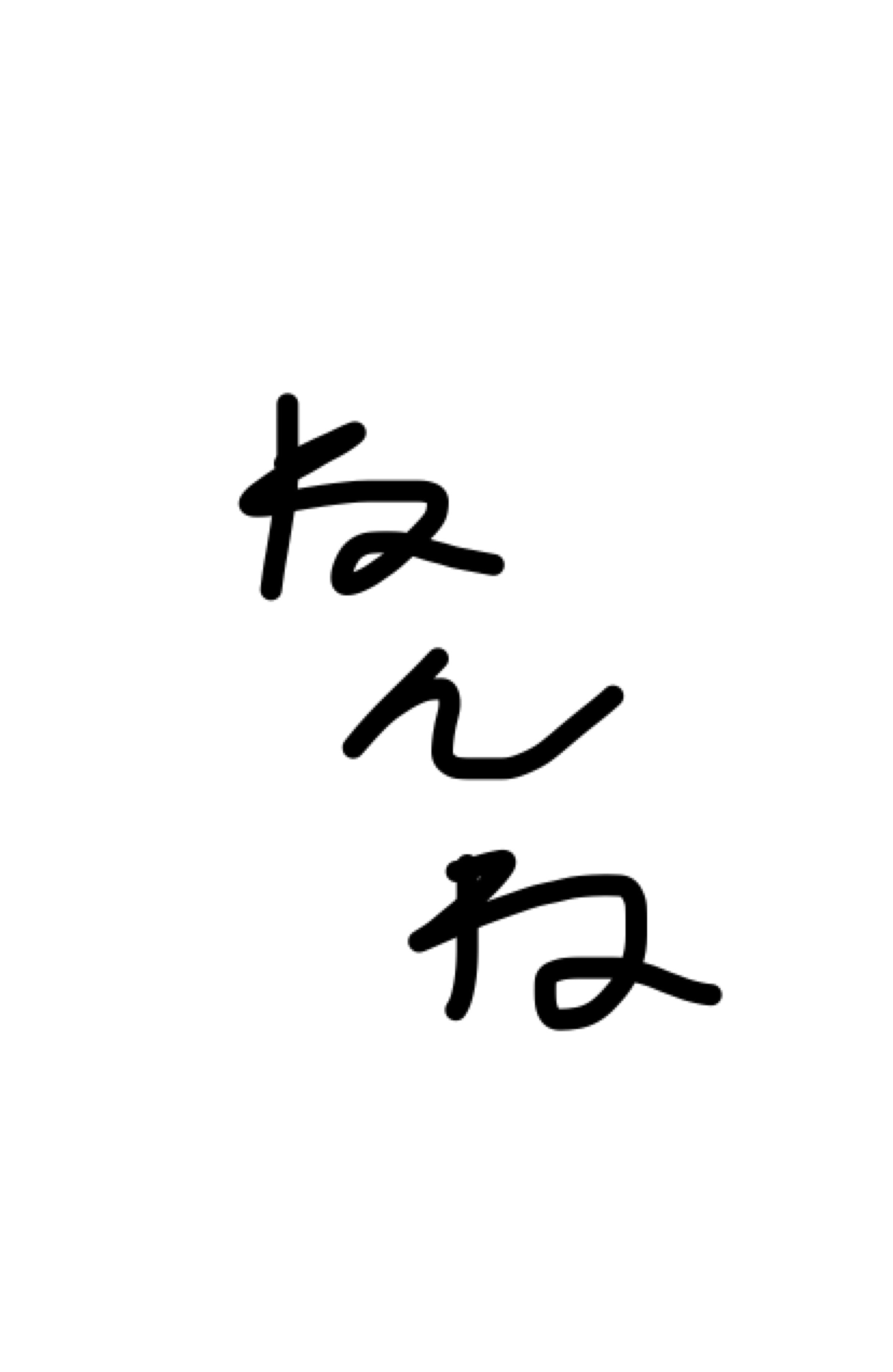 第15回   みんな大好きシン・スウ・リン(BANANAFISH)
