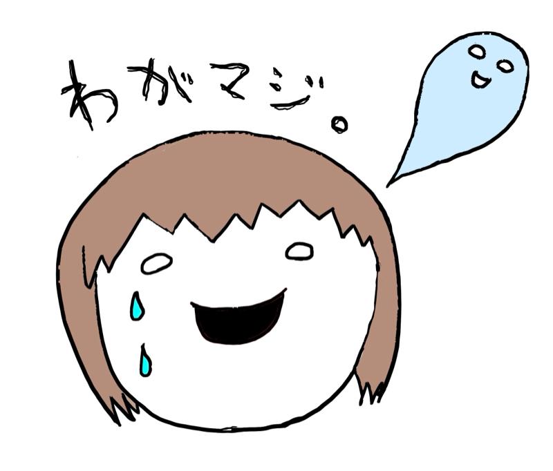 クレヨンしんちゃんモノマネで語る育児だゾ!