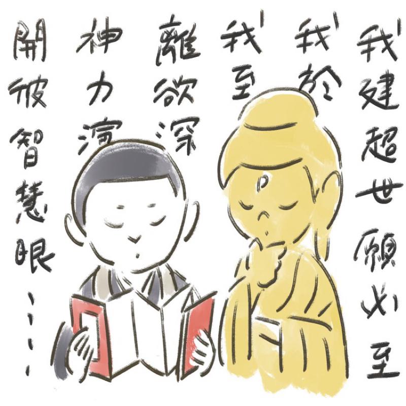 20,11,16日曜トーク スペシャル企画のお知らせ
