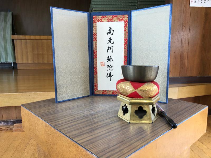 20,11,22みんなのお勤め01【讃仏偈】