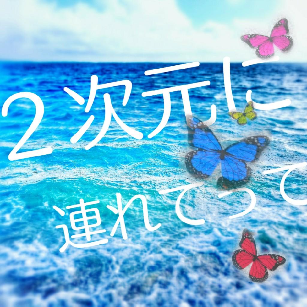 Φ130【エール】明日の自分、そして皆様へ