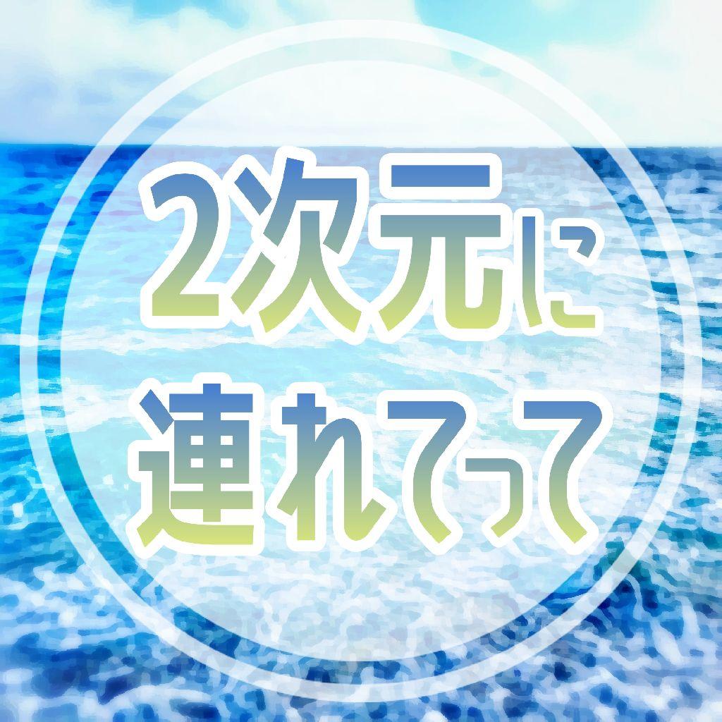 Φ208 【ワンピース】今更読むのもなぁ…な人へ!うろ覚え布教