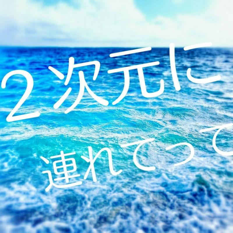 #番外編 マシュマロお礼と元気の源のお話