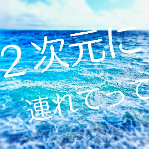 #朗読 「いろいろな花」小川未明