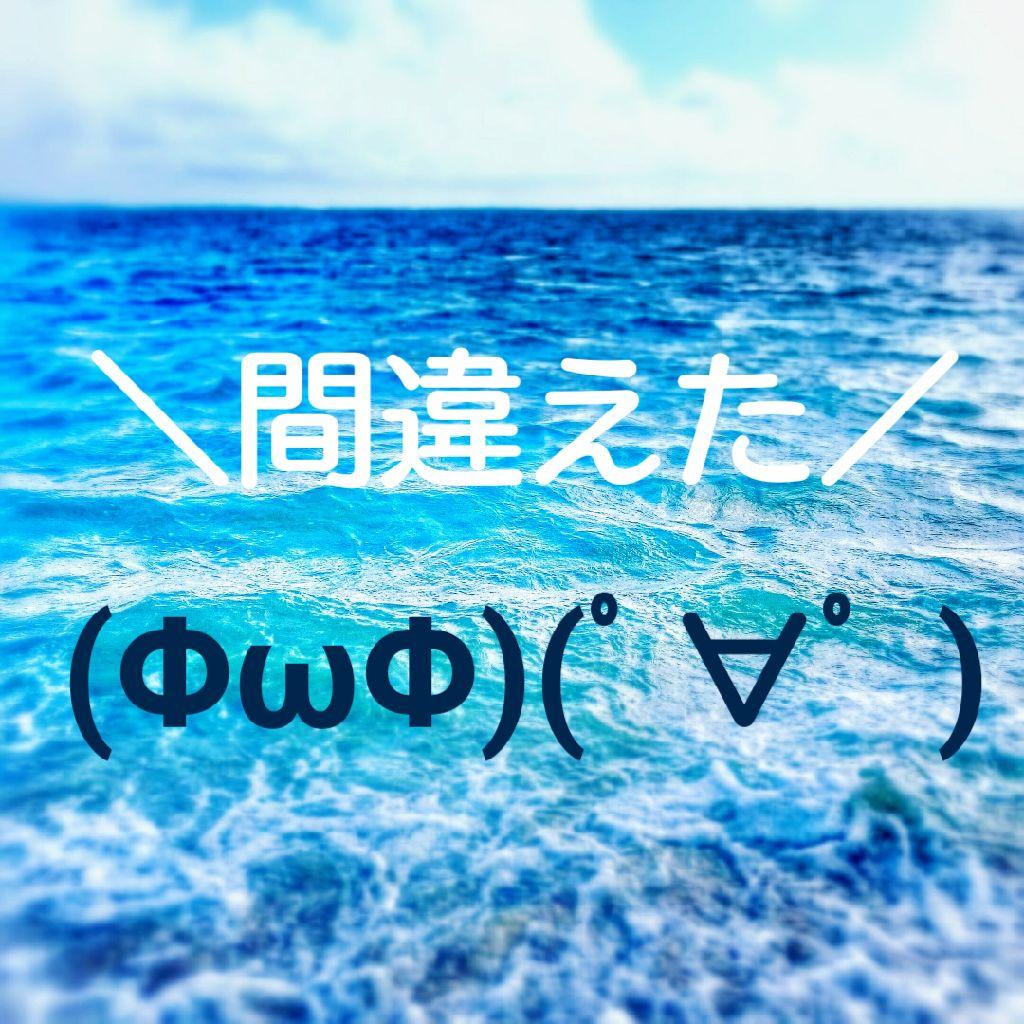 Φ199【NG集】ちょけてんじゃないよっ(ΦωΦ)(゚∀゚ )