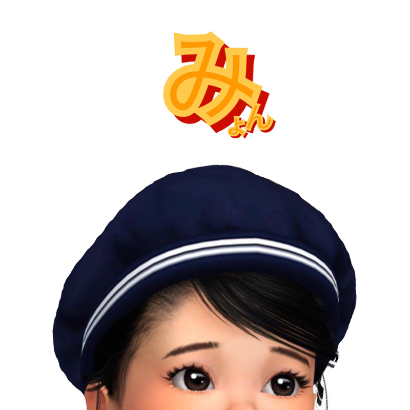 EP.11 2021ねん もくひよ❣️ みんなたち ありかとーっ❣️ (AI)