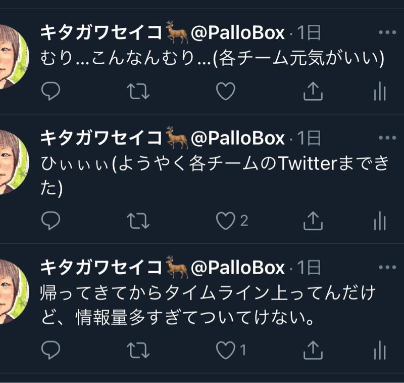 将棋ファンは今年もTwitterを見ないと損する