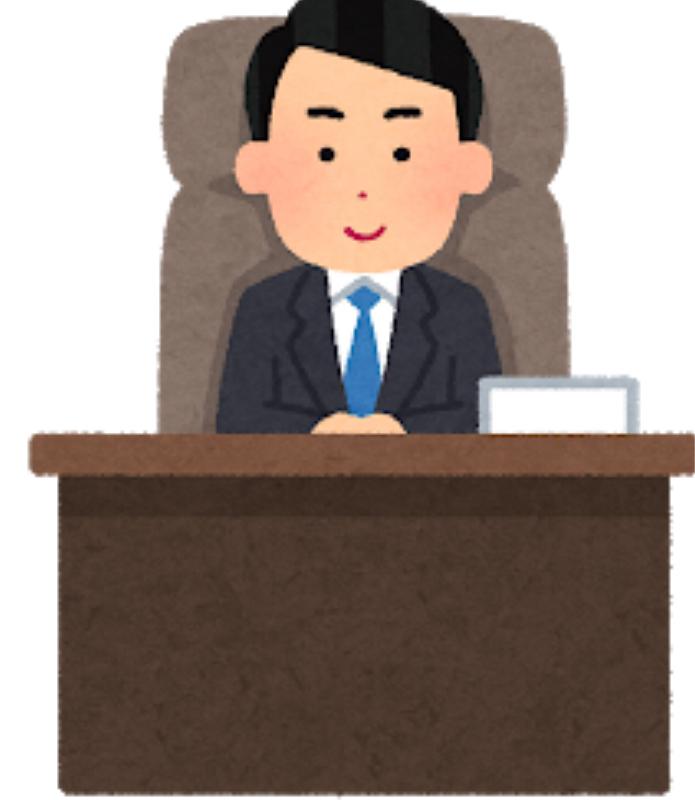 #25 マコなり社長の有料サイトについて