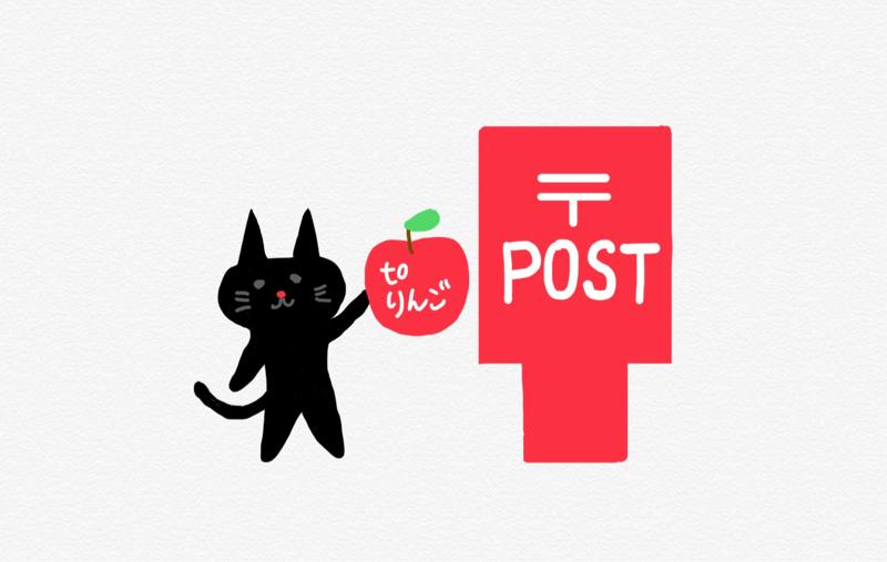 【お便り回】オットとのコラボ回のお便り!嬉しい!!