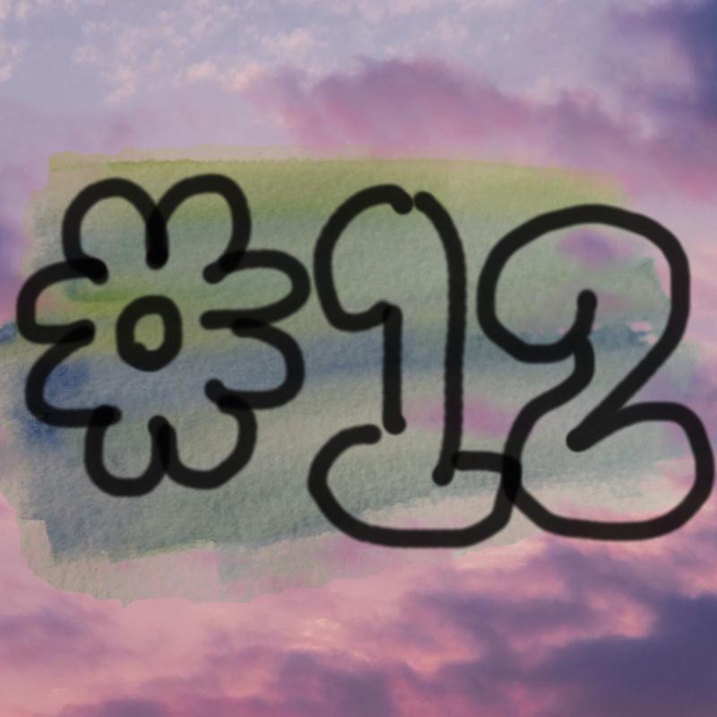 #12 空
