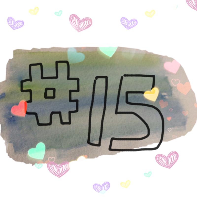 #15 ありのままの自分を愛そうということについて