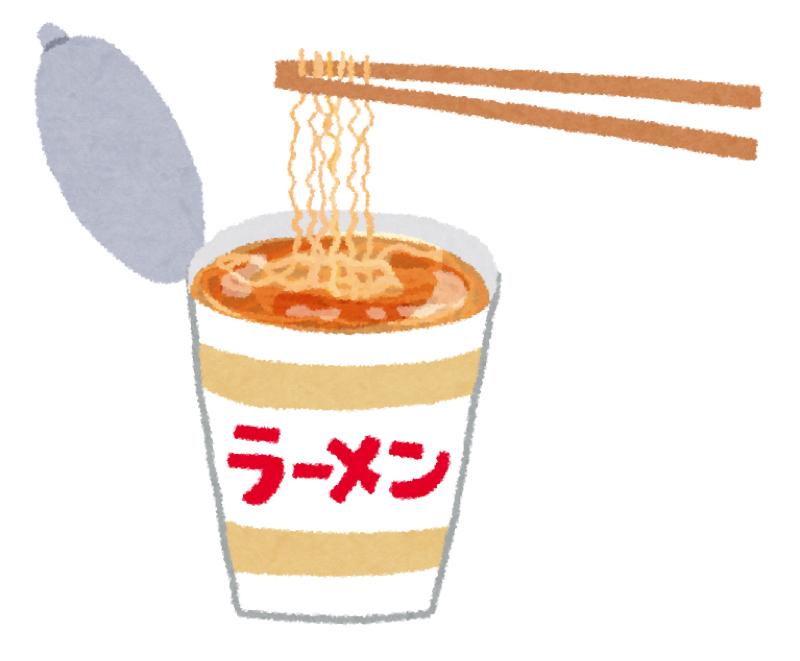 #35【カップラーメン食べたい】8月25日放送回