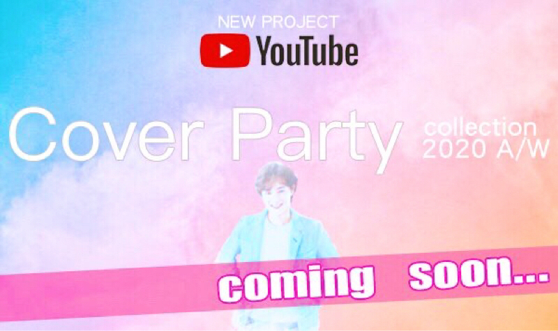 #39【Cover Party発表!!】8月31日放送回