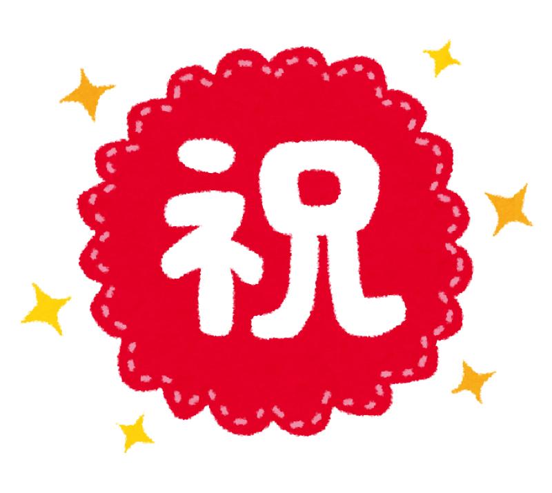 #50【祝・感謝の50回記念日!!!!】9月15日放送回