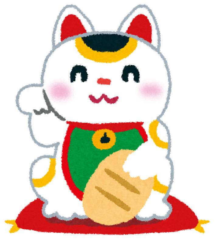#58【招き猫の日!!!!】9月29日放送回
